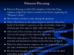 princess pin yang