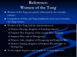 reference women of the tang