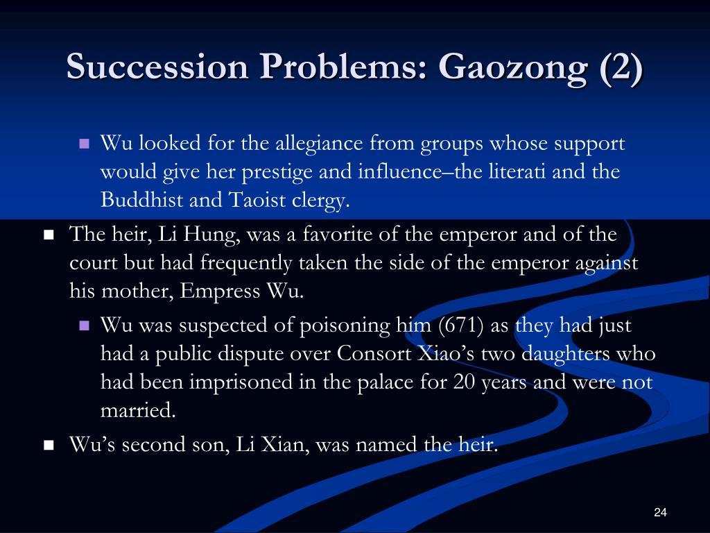 Succession Problems: Gaozong (2)