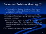 succession problems gaozong 2