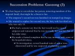 succession problems gaozong 3
