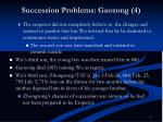 succession problems gaozong 4