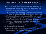 succession problems gaozong 5