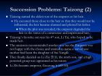 succession problems taizong 2