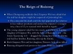 the reign of ruizong