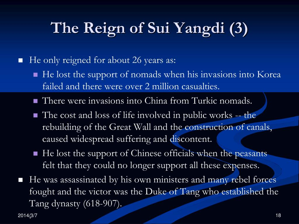 The Reign of Sui Yangdi (3)