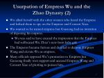 usurpation of empress wu and the zhao dynasty 231