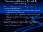 usurpation of empress wu and the zhao dynasty 3