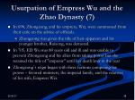 usurpation of empress wu and the zhao dynasty 738