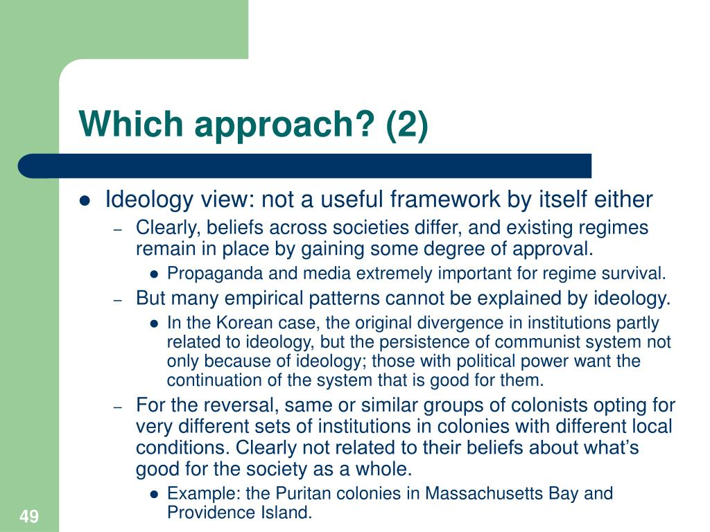 Which approach? (2)