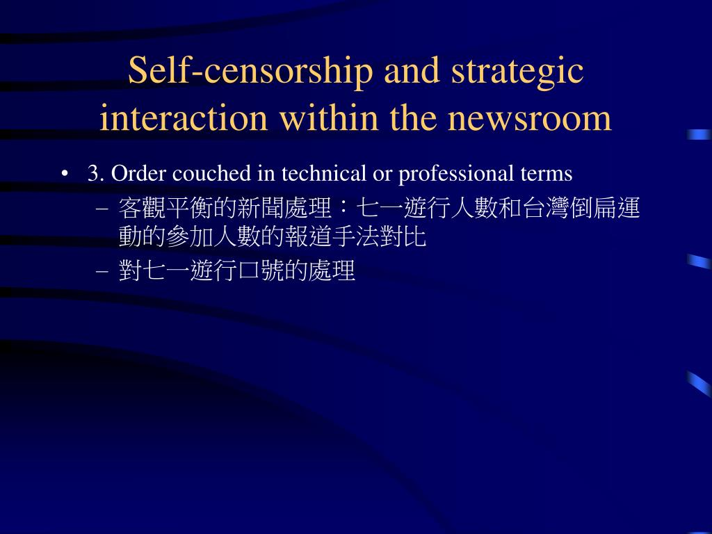 Self-censorship and strategic interaction within the newsroom