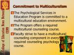 commitment to multiculturalism