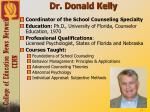 dr donald kelly