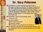 dr gary peterson