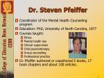 dr steven pfeiffer