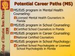 potential career paths ms