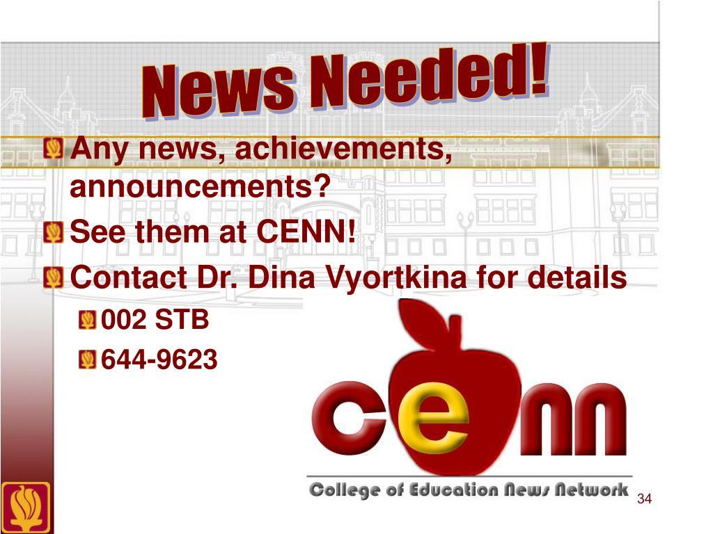 News Needed!