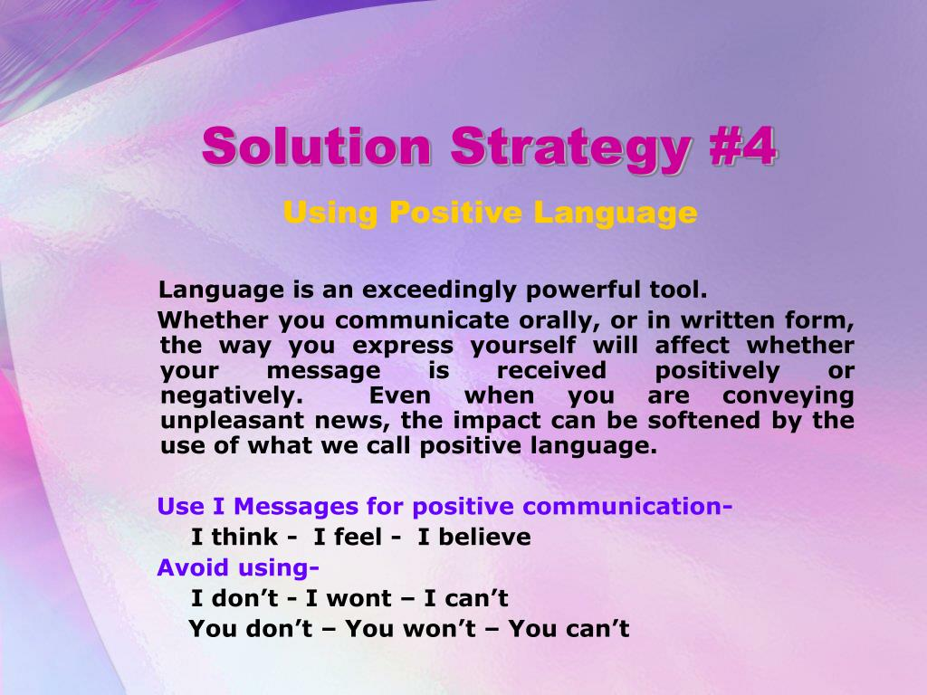 Solution Strategy #4