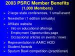 2003 psrc member benefits 1 000 members