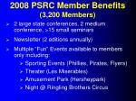 2008 psrc member benefits 3 200 members