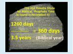 1260 days 360 days 3 5 years biblical year