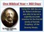 one biblical year 360 days