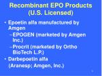 recombinant epo products u s licensed