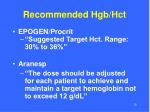 recommended hgb hct