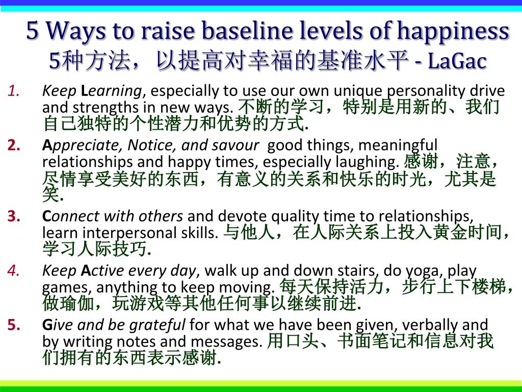 5 Ways to raise baseline levels of happiness