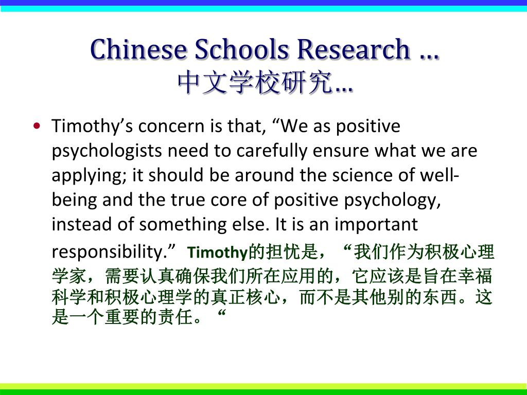Chinese Schools Research …