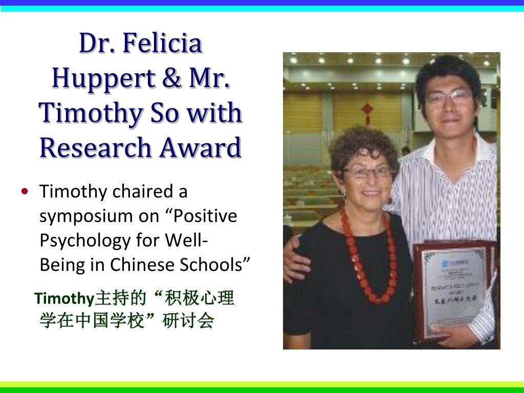 Dr. Felicia Huppert & Mr. Timothy So with Research Award
