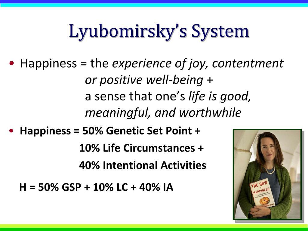 Lyubomirsky's System