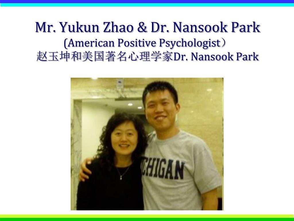 Mr. Yukun Zhao & Dr. Nansook Park