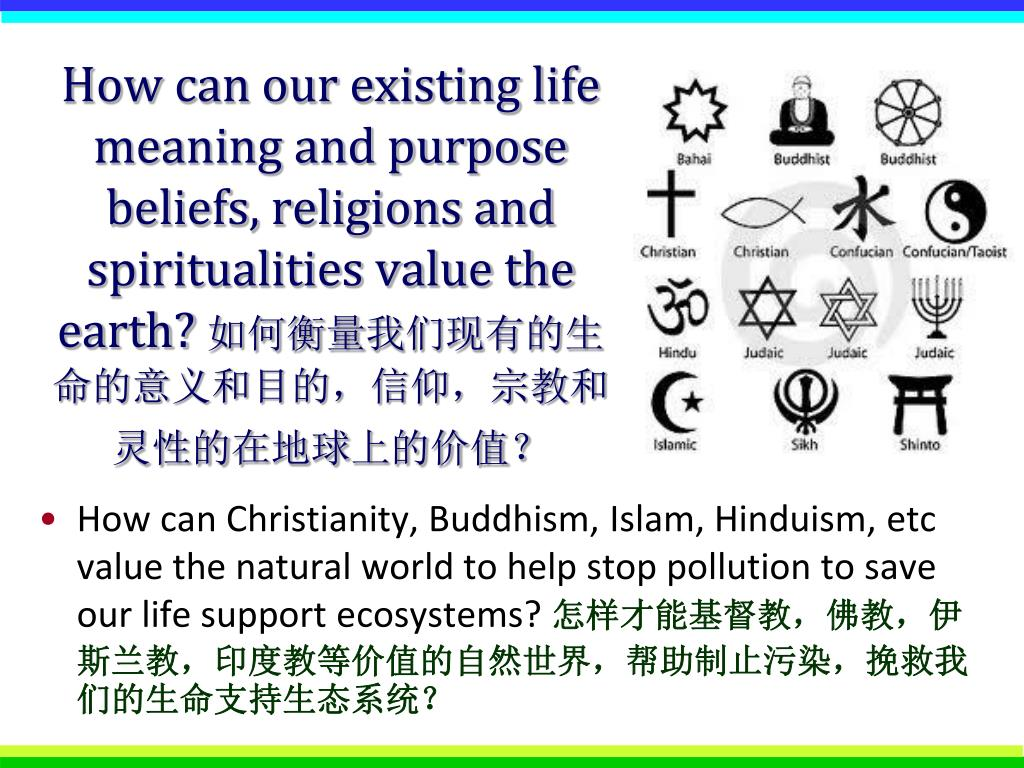 How can our existing life meaning and purpose beliefs, religions and spiritualities value the earth?