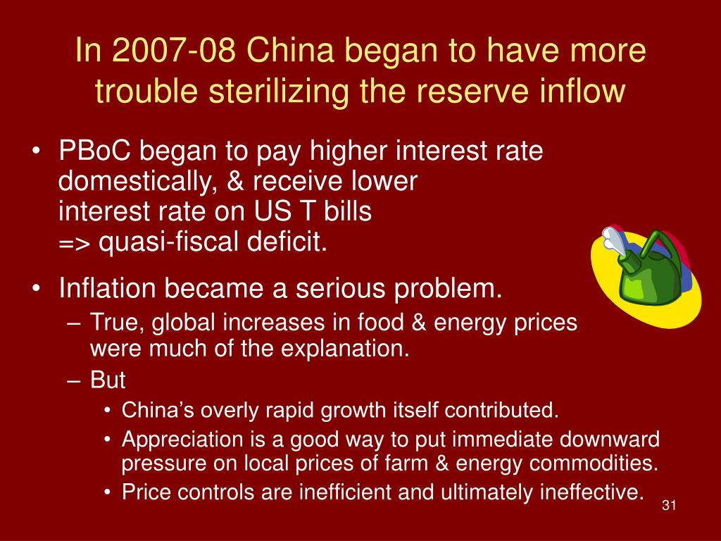 In 2007-08 China began to have more trouble sterilizing the reserve inflow