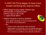 in 2007 08 china began to have more trouble sterilizing the reserve inflow