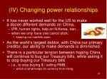 iv changing power relationships