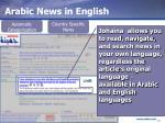 arabic news in english