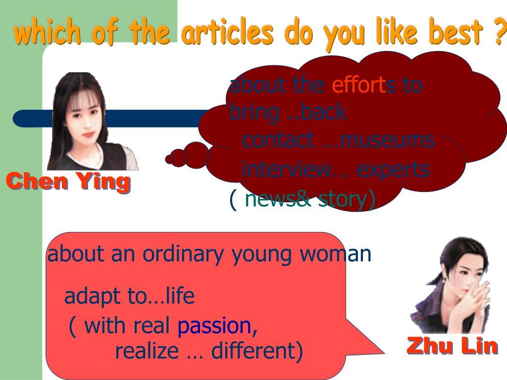 Zhu Lin