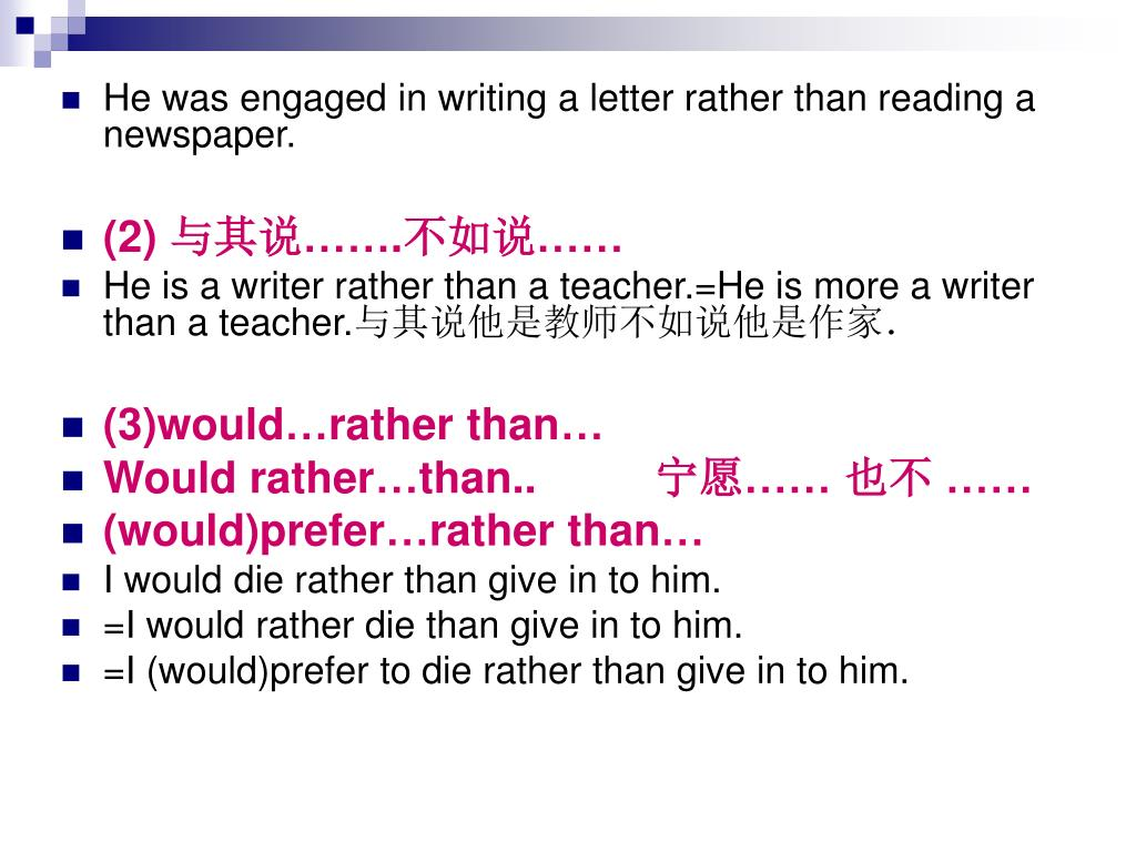 He was engaged in writing a letter rather than reading a newspaper.