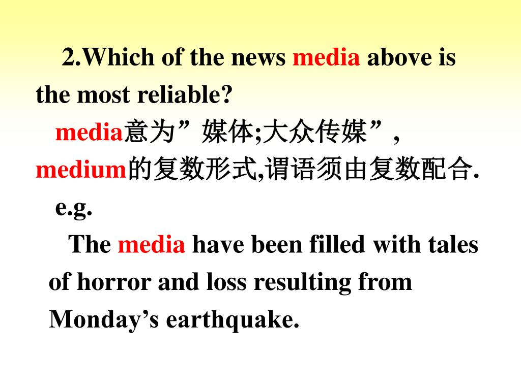 2.Which of the news