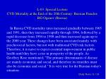 l 03 special lecture cvd mortality at the end of the 20th century russian paradox rg oganov russia