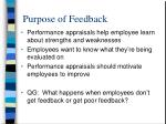 purpose of feedback
