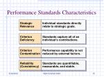 performance standards characteristics