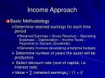 income approach11