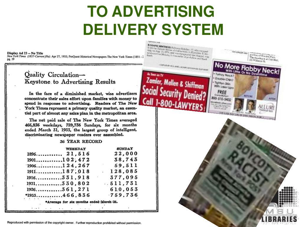 TO ADVERTISING
