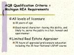 aqb qualification criteria michigan rea requirements