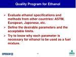 quality program for ethanol