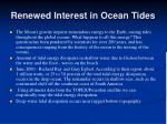 renewed interest in ocean tides