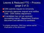 leaves reduced fte process page 2 of 2